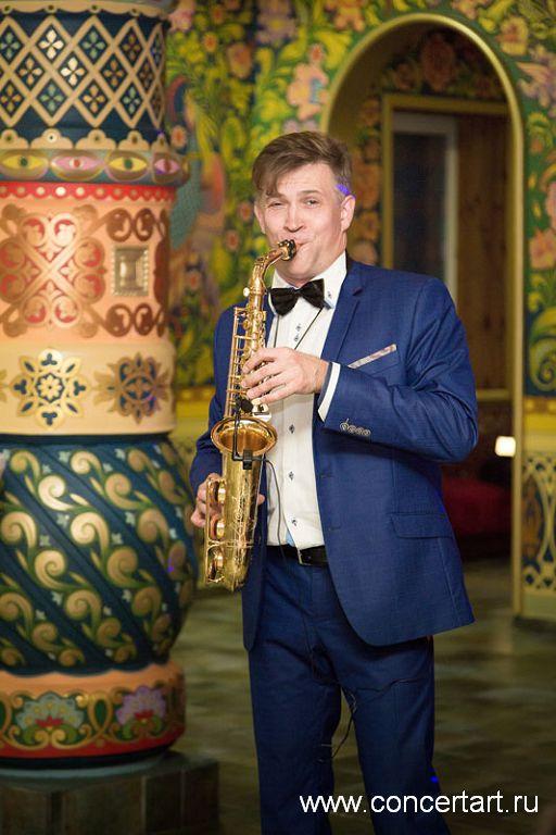 Саксофонист 14