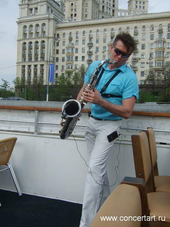 Саксофонист 17
