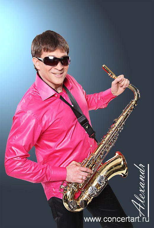 Саксофонист 18