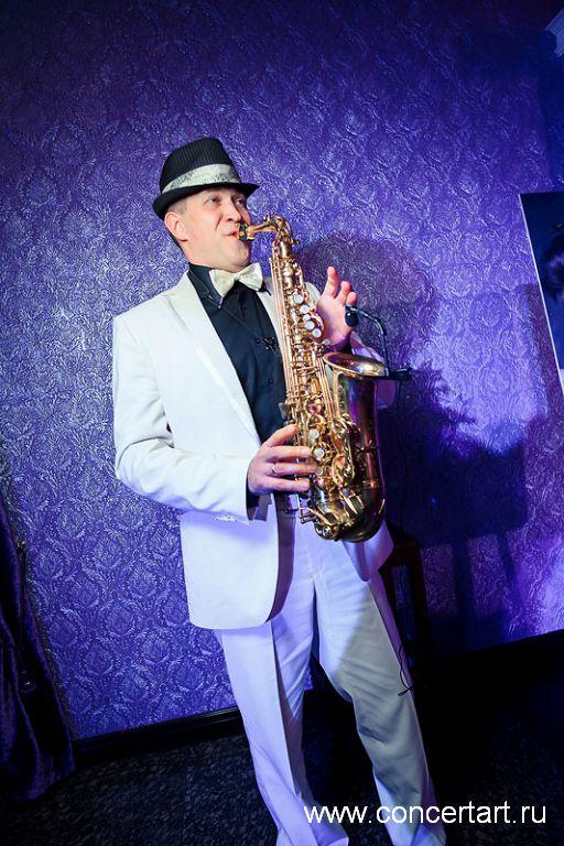 Саксофонист 23