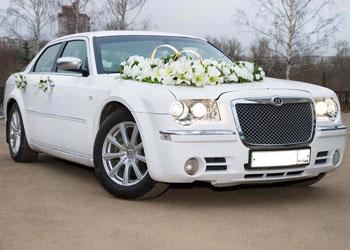 Аренда лимузинов в Москве для свадьбы