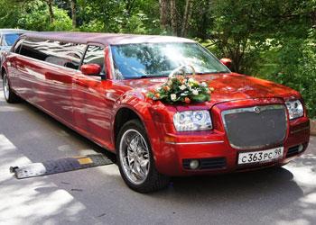 Аренда лимузинов в Москве для свадьбы 3