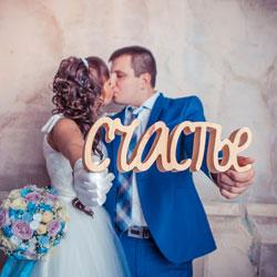 Свадебная фото и видеосъемка 7