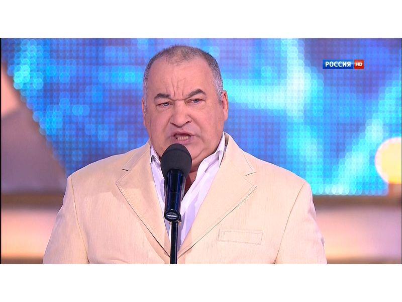 Маменко Игорь