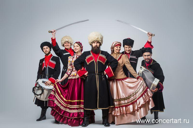 Вольная Русь