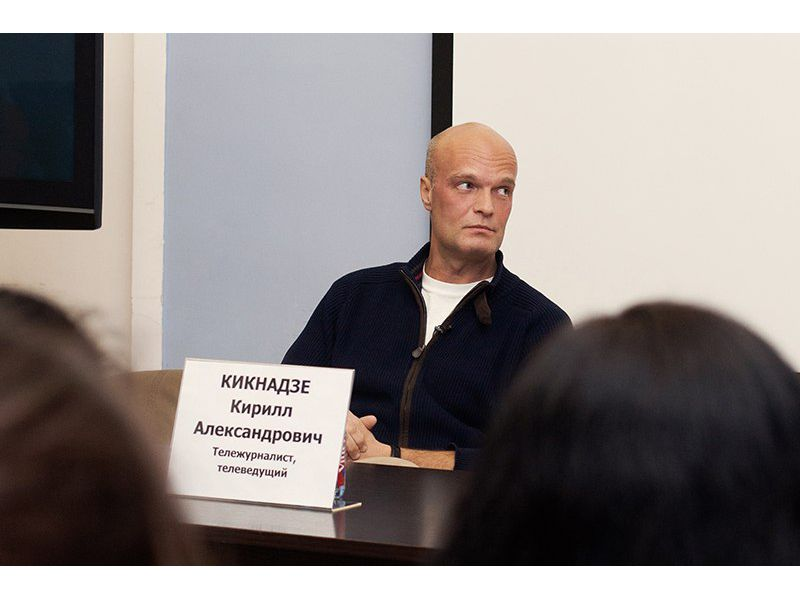 Кикнадзе Кирилл
